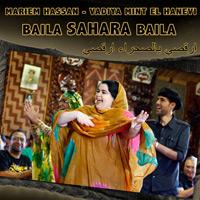 Mariem Hassan & Vadiya Mint El Hanevi - Baila Sahara Baila