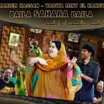 Mariem Hassan & Vadiya Mint El Hanevi – Baila Sahara Baila